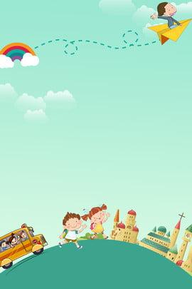 卡通創意簡約開學廣告背景 卡通 創意 簡約 開學 廣告背景 開學季 文藝 手繪 , 卡通, 創意, 簡約 背景圖片