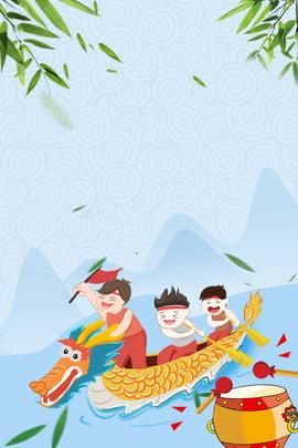 cartoon dragon boat festival dragon boat race bối cảnh phim hoạt hình , Rồng, Cuộc, Thuyền Ảnh nền