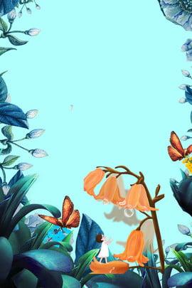 Традиционные двадцать четыре солнечные термины фон белая роса фея эльф мультипликация Сказка невинность гениальность Двадцать четыре солнечных , роса, цветы, роса Фоновый рисунок