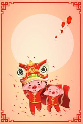 phim hoạt hình múa lân lợn năm nền đỏ phim hoạt hình lễ , Cảnh, Heo, Đỏ Ảnh nền