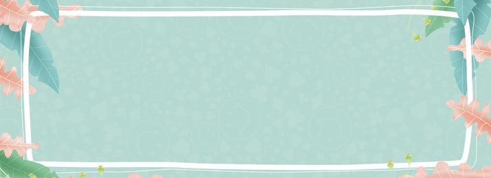 植物邊框藍色花卉背景banner 卡通 邊框 藍色背景 海報 卡通邊框 簡約 植物邊框, 植物邊框藍色花卉背景banner, 卡通, 邊框 背景圖片