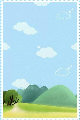 सफेद बादलों की पृष्ठभूमि के साथ कार्टून ताजा नीला आकाश कार्टून ताज़ा नीले आकाश और , बॉर्डर, हुआ, कार्टून पृष्ठभूमि छवि