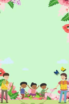 小學生教師跳繩運動 卡通 清新 文藝 小朋友 跳繩 運動 春日 可愛 , 小學生教師跳繩運動, 卡通, 清新 背景圖片