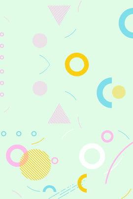 kartun geometri garis segi tiga segitiga latar belakang kartun bentuk geometri talian ring segi tiga latar , Belakang, Hijau, Segar imej latar belakang