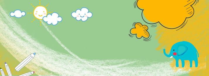 fondo de producto de dibujos animados verde elefante crayón dibujos animados verde elefante fondo del, Producto, Fondo, Fondo De Producto De Dibujos Animados Verde Elefante Crayón Imagen de fondo