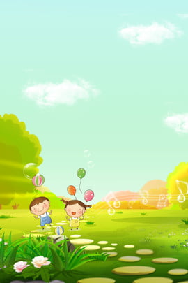 cartoon green green background child , Cloud, Sky, Green Space Background image