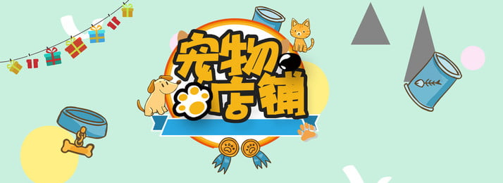 कार्टून हरी पालतू पृष्ठभूमि बैनर कार्टून ग्रीन पिल्ला बिल्ली का बच्चा लंच, बच्चा, लंच, पाठ पृष्ठभूमि छवि