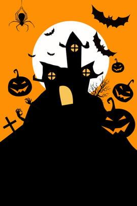 Phim hoạt hình Halloween Carnival Night Western Ghost Festival Phim hoạt hình Halloween Đêm Hoạt Ngô Trăng Hình Nền