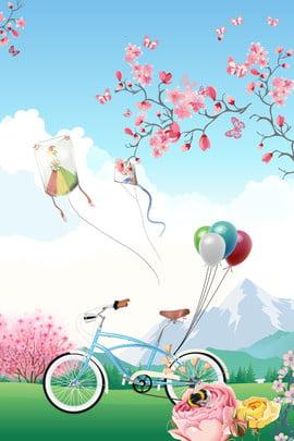 Phim hoạt hình vẽ tay gió 24 năng lượng mặt trời mùa xuân mùa xuân mùa xuân Phim hoạt hình Trời Địa Tay Hình Nền
