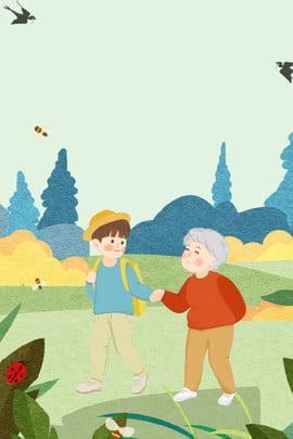 Lễ hội Chung Yeung đi cùng người già đi chơi Phim hoạt hình Vẽ Hình Vẽ Phim Hình Nền