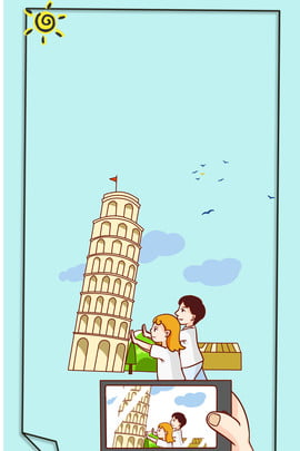 cartoon hand painted short couple , Leaning Tower, Take A Photo, Group Photo Background image