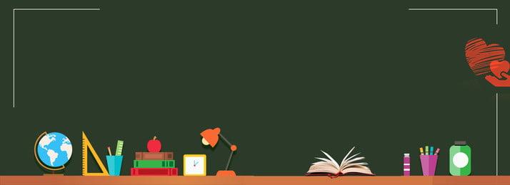 phim hoạt hình ngày của giáo viên nền phim hoạt hình vẽ, Tim, Thiết, Phim Hoạt Hình Ngày Của Giáo Viên Nền Ảnh nền
