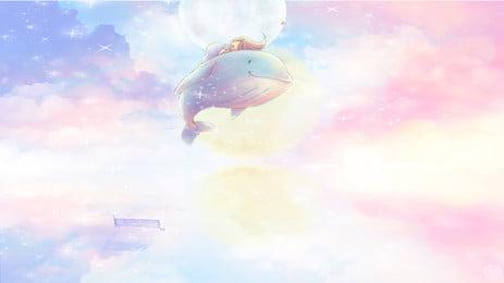 Cartel hermoso del fondo del color del gradiente Dibujos animados Dibujado a Cartel Hermoso Del Imagen De Fondo