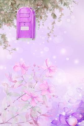 清新紫色水彩背景 卡通 手繪 水彩 清新 漸變 紫色 文藝 廣告 海報 背景 卡通 手繪 水彩背景圖庫