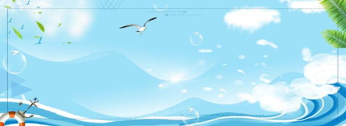 漫画のビーチ旅行の背景 漫画 手描き 波 ビーチ 緑の葉 クリア ブルー ポスター バックグラウンド バナー 漫画のビーチ旅行の背景 漫画 手描き 背景画像