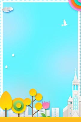 Cartoon dễ thương tối giản thành phố biên giới nền Phim hoạt hình Dễ Phim Phố Biên Hình Nền