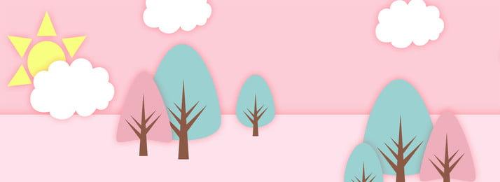 漫画かわいいシンプルな淡いピンクの森のバナー 漫画 可愛い 単純な ライトピンク ウッズ 白雲の幾何学 ポスターバナー ピンク グラデーション ピンクの幾何学 漫画かわいいシンプルな淡いピンクの森のバナー 漫画 可愛い 背景画像