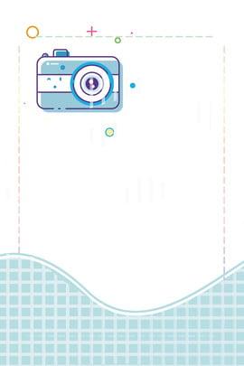漫画風カメラ広告の背景 漫画 mbe 可愛い カメラ ブルー 新鮮な 広告宣伝 バックグラウンド にぎやか しあわせ , 漫画風カメラ広告の背景, 漫画, Mbe 背景画像