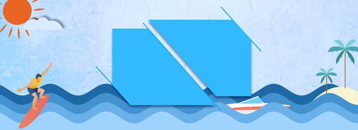 cartoon minimalism summer surf, Seawater, Yacht, Small Island Background image