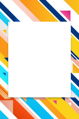 cartoon modern color line , Abstract, Kanban, Theme Background image