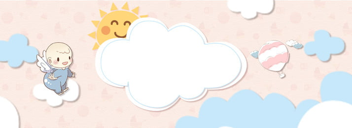Cartoon Mother And Baby Cloud Sun, Balloon, Hand Painted, Baby, Background image