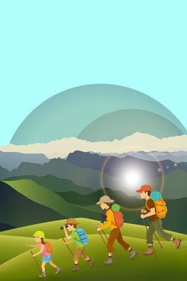 家人親子遠足登山旅遊 卡通 親子 旅遊 爬山 遠足 一家人 背包 運動 , 家人親子遠足登山旅遊, 卡通, 親子 背景圖片