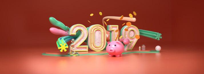 Năm 2019 của biểu ngữ hoạt hình năm mới Phim hoạt hình Heo Ngày Liệu Heo Hình Nền