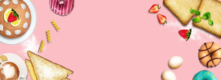 粉色卡通簡約海報 卡通 粉色 蛋糕 麵包 雞蛋 草莓 簡約 文藝 清新 粉色卡通簡約海報 卡通 粉色背景圖庫