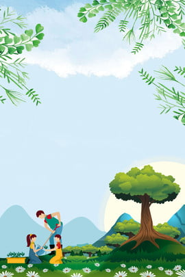 Cartoon Arbor Day poster tổng hợp nền sáng tạo Phim hoạt hình Nhà Tạo Tổng Hợp Hình Nền