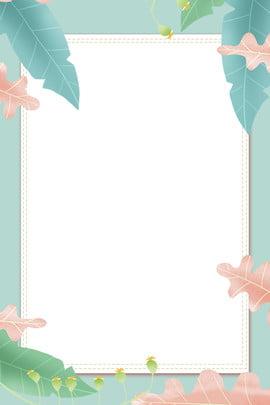 藍色卡通植物邊框背景海報 卡通 植物邊框 藍色 葉子 背景 海報 植物 手繪植物 , 卡通, 植物邊框, 藍色 背景圖片