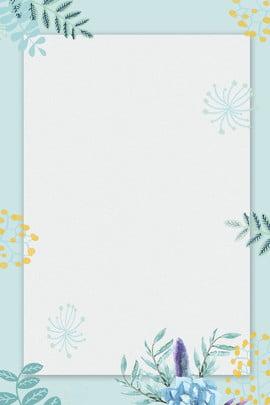 卡通植物邊框藍色葉子背景海報 卡通 植物邊框 藍色 葉子 背景 海報 植物 手繪植物 , 卡通植物邊框藍色葉子背景海報, 卡通, 植物邊框 背景圖片
