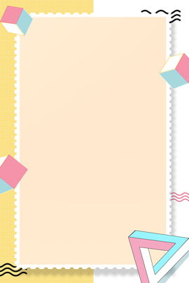 cartoon pop geometric frame , Cartoon Geometry, Hand Painted, Simple Background image