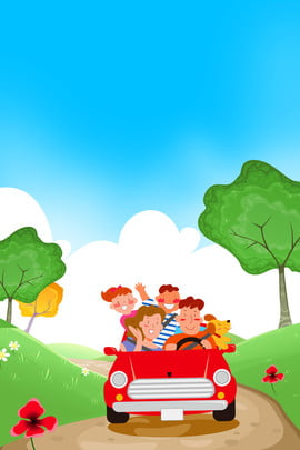 Cartoon Primary And Secondary School Parent-child Children And Children Kindergarten Parent-child, Cartoon, Parent-child Time, Self-driving Tour, Background image