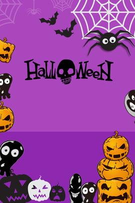 कार्टून कद्दू मकड़ी हेलोवीन कार्टून कद्दू मकड़ी हैलोवीन हैलोवीन पृष्ठभूमि छोटा सा सा पृष्ठभूमि पृष्ठभूमि पृष्ठभूमि छवि