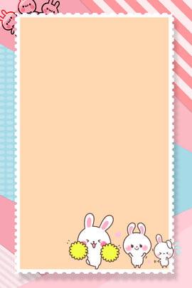 Cartoon thỏ tươi tối giản biên giới Phim hoạt hình Thỏ Phim Hoạt Hình Giới Hình Nền