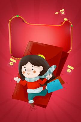cartoon red background geometry red envelope , Illustration, Poster, Cartoon Background image