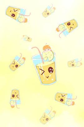 Cartoon shading tay vẽ nền nước chanh Phim hoạt hình Nền Vẽ Tay Hình Nền