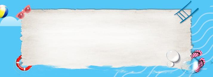 夏商品の背景 漫画 単純な ブルー クールカラー 夏 波 国境 背景ポスター バナー 漫画 単純な ブルー 背景画像