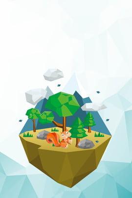 創意合成poly背景 卡通 簡約 創意 poly 低多邊 漂浮 動物 樹木 合成 , 創意合成poly背景, 卡通, 簡約 背景圖片