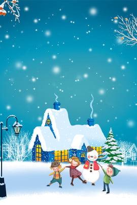 cartoon snow houses tree , Child, Street Light, Banner Background image