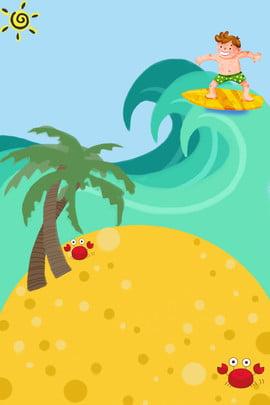 cartoon summer beach seaside , Surf, Coconut Tree, Crab Background image