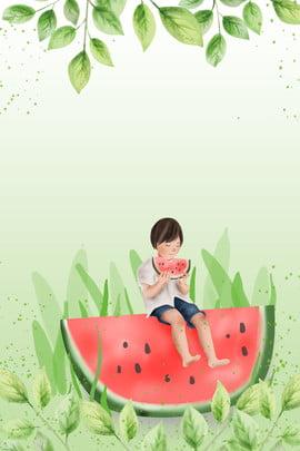 卡通夏日清涼綠色植物西瓜背景 卡通 夏日 清涼 西瓜 避暑 綠色 植物 背景 小孩 , 卡通, 夏日, 清涼 背景圖片