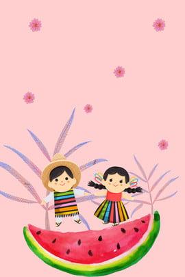 卡通風夏天小可愛 卡通 夏天 粉色 小孩子 情侶 小花 西瓜 活潑 活潑 可愛 , 卡通, 夏天, 粉色 背景圖片