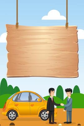 Cartoon nền kinh doanh quảng cáo taxi Phim hoạt hình Taxi Kinh Cảnh Phim Hình Hình Nền