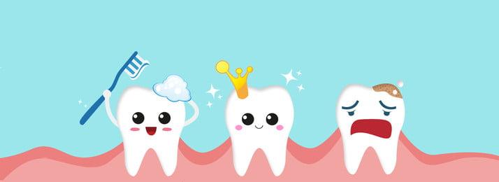 漫画の歯科治療の背景 漫画の歯 看護学 歯を磨く 歯が大好き 歯が大好き 歯を守る 新鮮な 単純な 口腔ケア, 漫画の歯科治療の背景, 漫画の歯, 看護学 背景画像