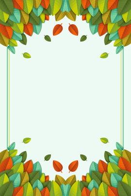phim hoạt hình gió 312 arbor day green green leaf border poster phim hoạt hình , Xanh, Biên, Phim Hoạt Hình Gió 312 Arbor Day Green Green Leaf Border Poster Ảnh nền