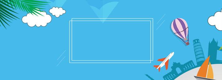 fondo de cartel de viaje azul viento de dibujos, Aire, Dibujos, Animados Imagen de fondo