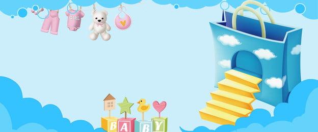 Мультяшный ветер с плакатом мамы и ребенка Мультфильм ветер ребенок Матери и, ветер, ребенок, Матери Фоновый рисунок