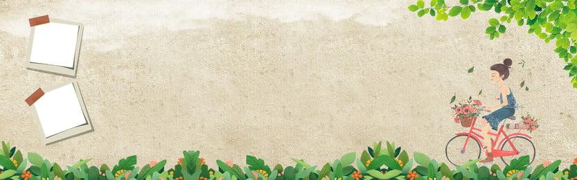 漫画風写真壁背景テンプレート 漫画風の背景 緑の葉 グラスランド フォトフレーム サイクリング フォトウォール 漫画風写真壁背景テンプレート 漫画風の背景 緑の葉 背景画像