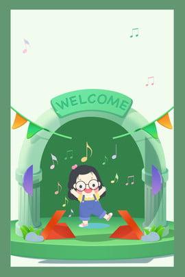 कार्टून शैली का कैंपस म्यूजिक क्लब नए पोस्टर की भर्ती करता है कार्टून हवा कैंपस संगीत संगीत क्लब बच्चा गाना , हवा, कैंपस, संगीत पृष्ठभूमि छवि